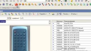 Инструкция продажи товара в 1С:Управление торговлей и на кассе (для продавцов)(Инструкция продажи товара в 1С управление торговлей и на кассе. http://blog.open-webstore.ru., 2013-02-25T18:45:48.000Z)
