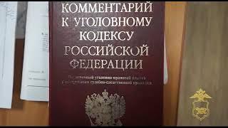 Во Владивостоке задержаны подозреваемые в кражах на миллион