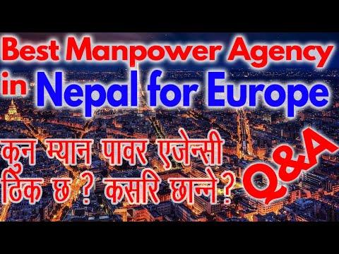 Best manpower agency in Nepal for Europe ? Q&A, कुन र कसरि छान्ने ? तपाईको प्रस्न मेरो उत्तर