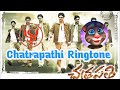 Chatrapathi Funny Ringtone || chatrapathi talking tom  ringtone || Prabhas || (free download link)