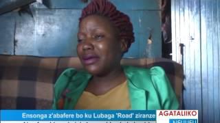Ensonga z'abafere bo ku Lubaga 'Road' ziranze thumbnail