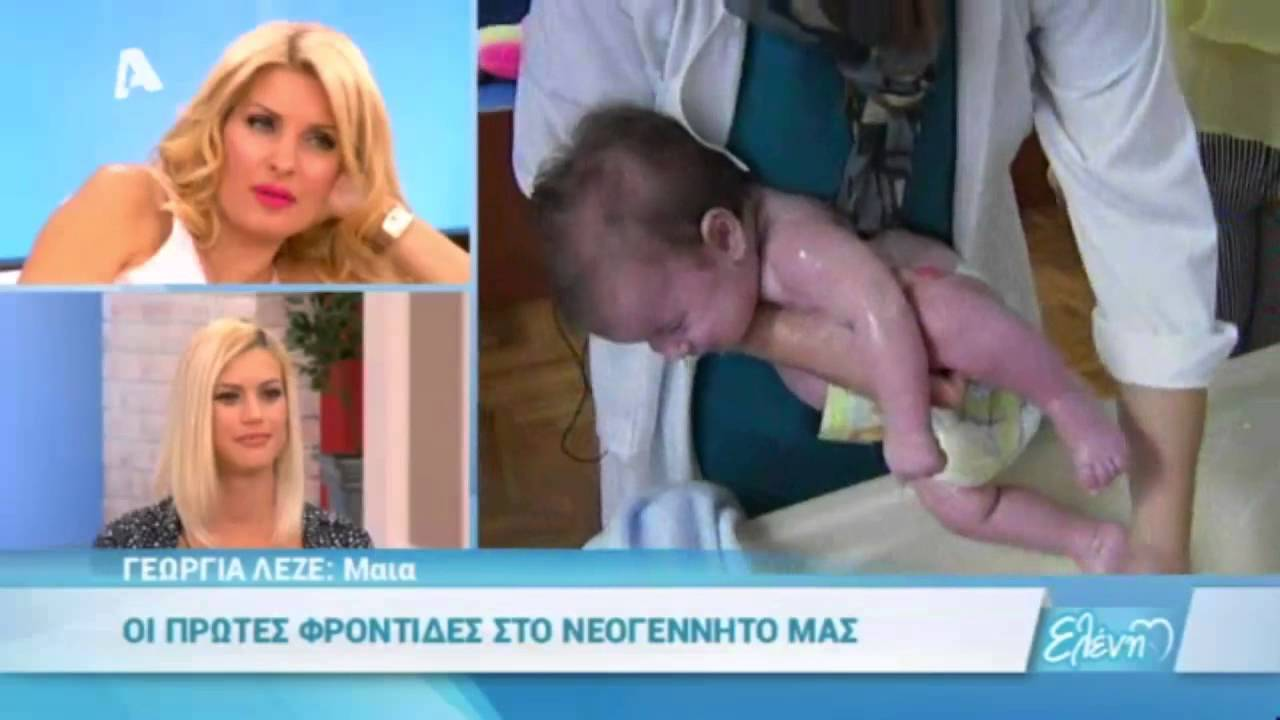 32f10b930bc Μπάνιο μωρού- All4baby- Ελένη Μενεγάκη - YouTube