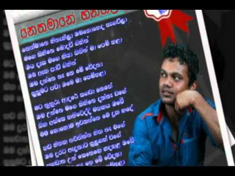 Neth Mane Hinaheela Wijitha Kumara Sinhalalanka music Production