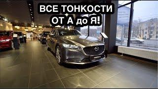 Выбиваем Скидки На Новые Авто!