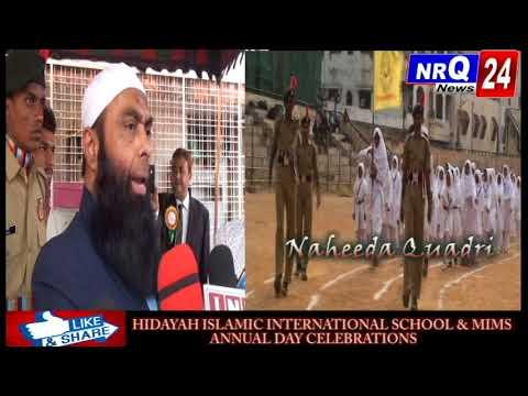 NRQ 24 News:- Hidayah Islamic International School & Madina Islamic Model  High School's Annual day