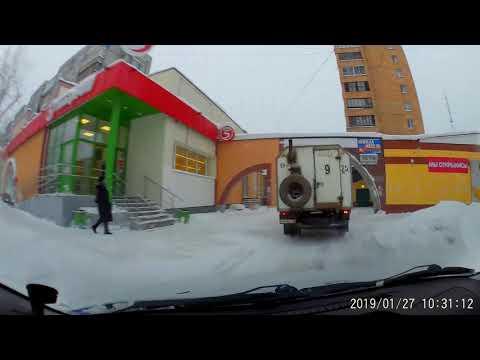 Архангельск зима 2019
