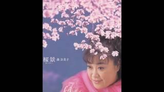 昭和と平成の名曲コレクションをアップロードしています。 森 公美子ン...