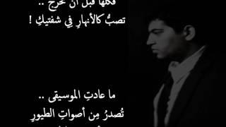 موسيقى الحب - عبد السلام حاج يحيى