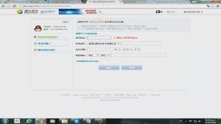 2.-Comment créer un compte QQ