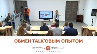 ТГУ NEWS: Семинар «Опыт практико-ориентированного обучения и проектной деятельности