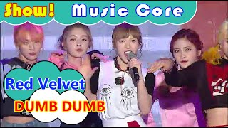 [HOT] Red Velvet - DUMB DUMB, 레드벨벳 - 덤덤 Show Music core 20160910