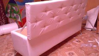 Изготовление банкетки дома(, 2015-01-22T20:02:09.000Z)