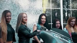 Ты уникальная невеста России Архангельск Biker party