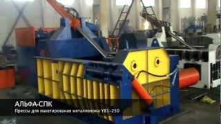 видео такелаж цветного металла