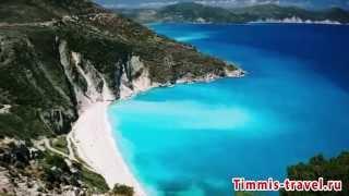 видео Туры в Грецию