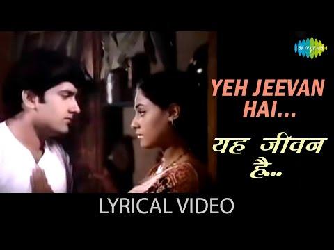 Yeh Jeevan Hai with lyrics | यह जीवन है गाने के बोल | Piya Ka Ghar | Anil Dhawan/Jaya Bhaduri Mp3
