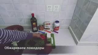 Рецепт омлет с тофу