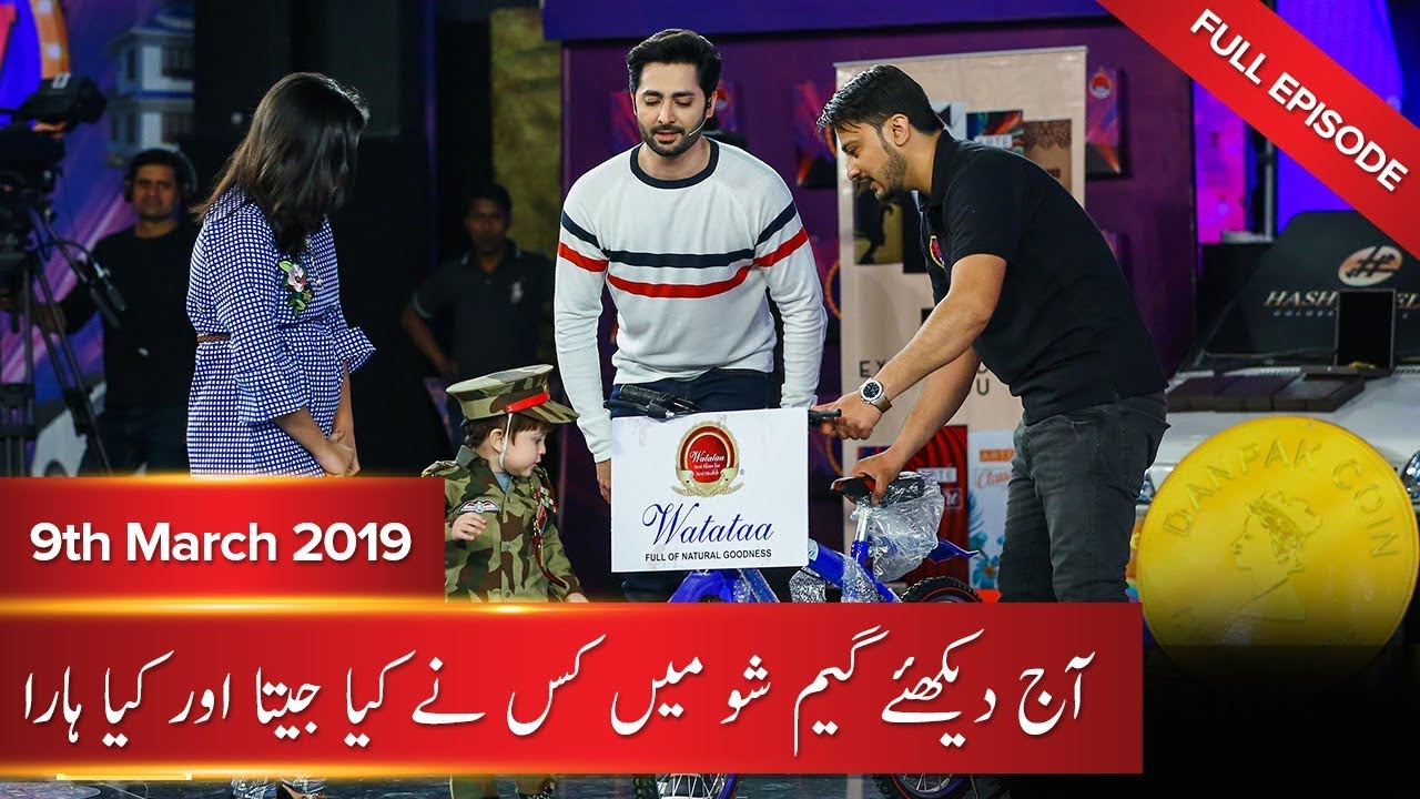 Game Show Aisay Chalay Ga with Danish Taimoor   9th March 2019   BOL Entertainment