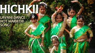 Mala lagli kunachi hichki|Lavani Dance Choreography|marathi lavani song