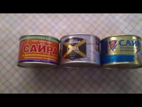 Выбираем вкусные консервы