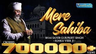 Mere Sahiba | Bhai Gurpreet Singh Ji (Rinku Veer Ji) | Bombay Wale