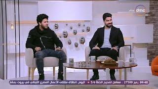8 الصبح - حلقة 23-2-2017 ولقاء غنائي خاص مع الفنان مينا نادر والفنان محمد شاهين
