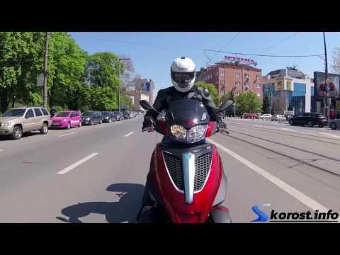 Test drive review: Piaggio MP3 Yourban