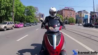 Test Ride Review: Piaggio MP3 Yourban