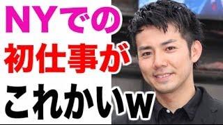 チャンネル登録はコチラ> <おすすめ動画> テレ東音楽祭 KinKi Kids ...