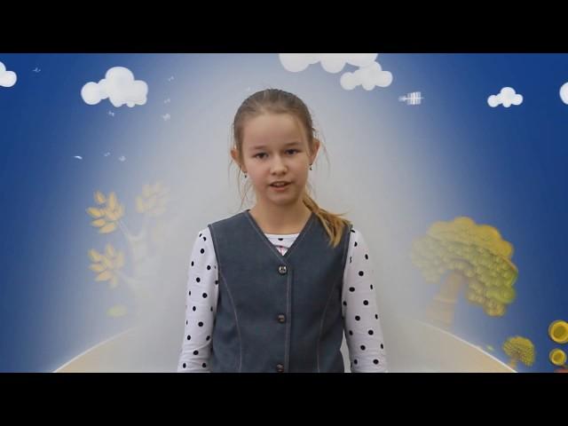 Изображение предпросмотра прочтения – АлександраМальникова читает произведение «Детская (Палочка-выручалочка…)» В.Я.Брюсова
