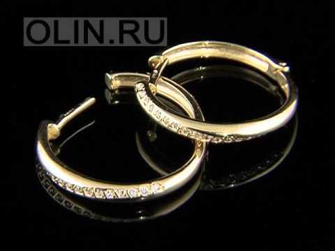 Золотые серьги-кольца - YouTube