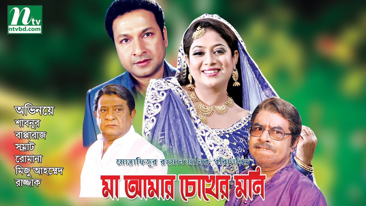 Bapparaj - IMDb