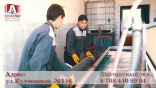 Центр Чистки Ансарлар(Центр чистки ковров Ансарлар оказывает услуги населению г. Кызылорда по чистке ковровых изделий. Благодаря..., 2015-11-11T09:55:34.000Z)