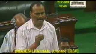 Brajesh Pathak Part 6