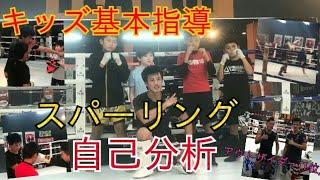 【自己紹介】 キックボクシングの アマチュアではK-3,K-2優勝 元Krushフ...