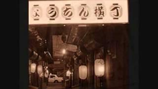 Repeat youtube video 昭和流れうた / 唄:浅草ぼんとく