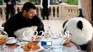 «Подарок с характером» — фильм в СИНЕМА ПАРК
