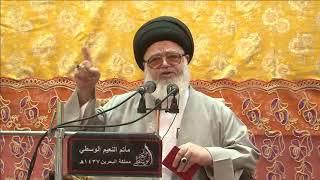 العبث بالدين - السيد عبدالله الغريفي