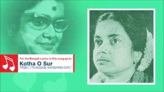 Download Hindi Video Songs - Tomar Du Chokhe Amar Swapno by Pratima Bandopadhyay