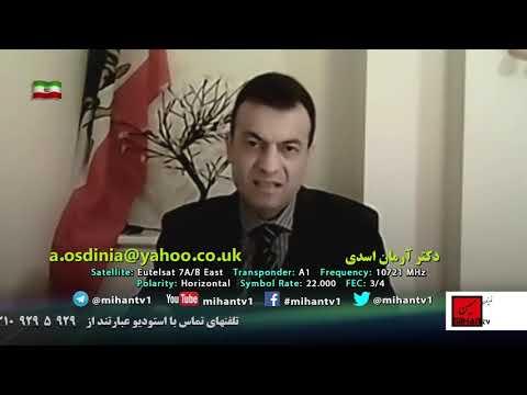 تحلیل مسائل سیاسی هفته با دکتر آرمان اسدی برنامه چهادهم پیرامون از کرونا تا وقاحت ظریف و روحانی
