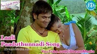 Laali Paaduthunnadi Song - Jhummandi Nadam Movie | Manoj Manchu | Tapsee | Mohan Babu