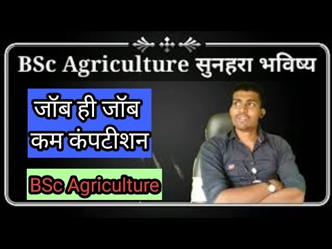BSc Agriculture For Best Jobs  Opportunities In Future  By Kpl Agri