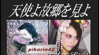 1987年 リリース 29枚目のシングル 三貴「カメリアダイアモンド」CMソ...