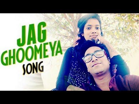 NEW JAG GHOOMEYA | Sultan | Gk Morya | Kavita Biloniya | Rahat Fateh Ali Khan | Shiv Bairwa