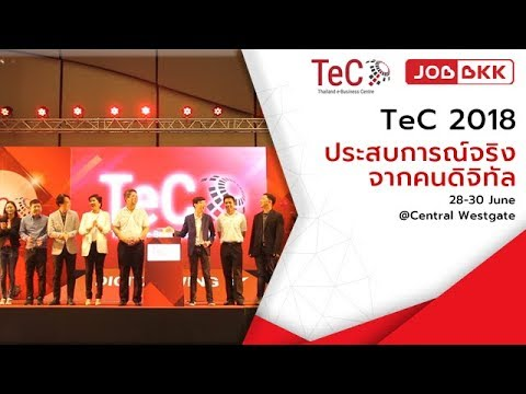 apply job TeC e Business Center