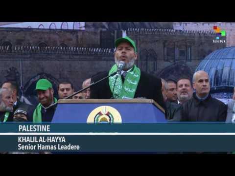 Palestine: Islamic Hamas 29th Anniversary