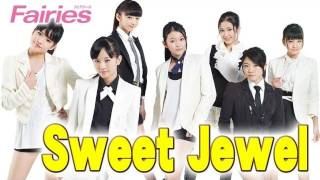 http://www.visionfactory.jp/artist/fairies/index.html 「Sweet Jewel」...