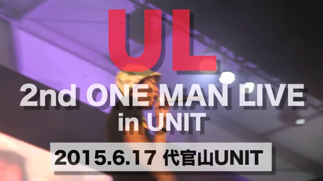 """【2015.6.17@代官山UNIT】UL ワンマンライブ """"Boys & Gentlemen RELEASE BASH!"""""""