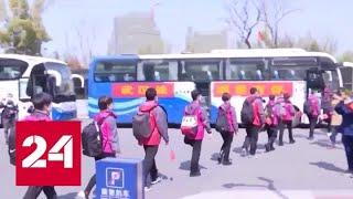 Китай идет на поправку и боится возвращения коронавируса из-за пределов страны - Россия 24