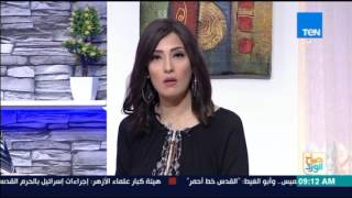 قناة TeN بشكل عام وبرنامج صباح الورد بشكل خاص يقدم خالص التعاذي للإعلامية سمر نعيم في وفاة والدتها